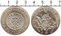Изображение Монеты Венгрия 50 форинтов 1972 Серебро UNC-