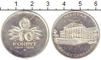 Изображение Монеты Венгрия 10 форинтов 1956 Серебро Proof-