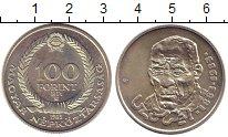 Изображение Монеты Венгрия 100 форинтов 1983 Медно-никель UNC- 100 - летие  Белы  Ч