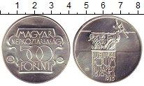 Изображение Монеты Венгрия 500 форинтов 1985 Серебро UNC-