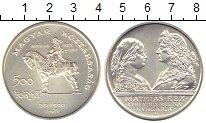 Изображение Монеты Венгрия 500 форинтов 1990 Серебро UNC Король  Матиас  и  к