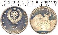 Изображение Монеты Албания 25 лек 1968 Серебро Proof Танец  с  мечами