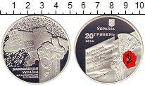 Изображение Монеты Украина 20 гривен 2014 Серебро UNC Освобождение Украины