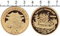 Изображение Монеты Северная Корея 20 вон 2001 Латунь Proof