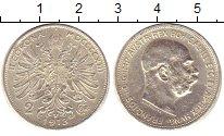 Изображение Монеты Австрия 2 кроны 1913 Серебро XF+