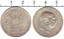 Изображение Монеты Австрия 2 кроны 1913 Серебро XF