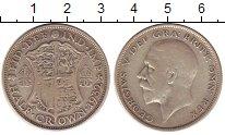 Изображение Монеты Великобритания 1/2 кроны 1932 Серебро VF