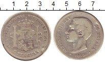 Изображение Монеты Испания 5 песет 1875 Серебро VF Альфонсо II