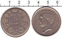 Изображение Монеты Бельгия 5 франков 1931 Медно-никель XF