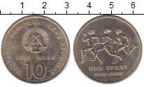 Изображение Монеты ГДР 10 марок 1988 Медно-никель UNC- Спорт в ГДР