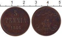 Изображение Монеты 1855 – 1881 Александр II 5 пенни 1866 Медь XF-