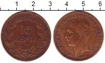 Изображение Монеты Греция 10 лепт 1882 Бронза XF-