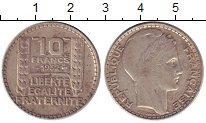 Изображение Монеты Франция 10 франков 1932 Серебро XF