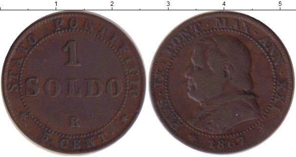 Картинка Монеты Ватикан 1 сольдо Медь 1867