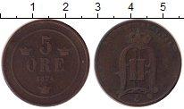 Изображение Монеты Швеция 5 эре 1874 Бронза VF