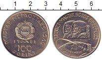 Изображение Монеты Венгрия 100 форинтов 1980 Медно-никель UNC- СССР - Венгрия.  Сот