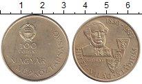 Изображение Монеты Венгрия 100 форинтов 1983 Медно-никель UNC- Граф  Иштван  Сечени