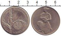 Изображение Монеты Венгрия 100 форинтов 1981 Медно-никель UNC- ФАО