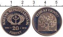 Изображение Монеты Венгрия 20 форинтов 1984 Медно-никель UNC-