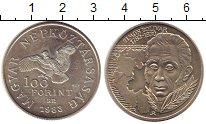 Изображение Монеты Венгрия 100 форинтов 1983 Медно-никель UNC- 200 - летие  Симона