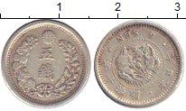 Изображение Монеты Япония 5 сен 1877 Серебро XF-