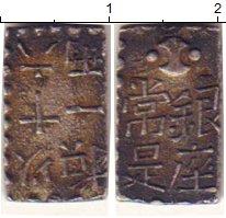 Изображение Монеты Япония 1 шу 0 Серебро XF Чеканка 1829-37 гг.
