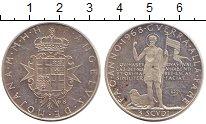 Изображение Монеты Мальтийский орден 3 скуди 1968 Серебро Proof-