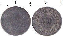 Изображение Монеты Мадейра 50 рейс 0 Цинк VF