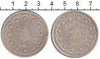 Изображение Монеты Турция 20 куруш 1872 Серебро XF-