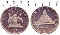 Изображение Монеты Уганда 10 шиллингов 1969 Серебро Proof-