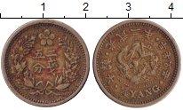 Изображение Монеты Корея 1/4 янга 0 Медно-никель VF