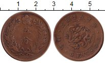 Изображение Монеты Корея 5 фен 0 Медь VF