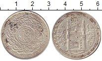 Изображение Монеты Индия Хайдарабад 1 рупия 1223 Серебро VF