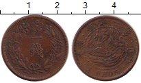 Изображение Монеты Корея 1 чон 0 Медь VF