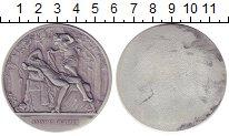 Изображение Монеты СССР Медаль 0  UNC- ```Амур и Психея``