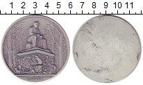 Изображение Монеты СССР Медаль 0  UNC- Памятник И.А.Крылову