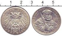 Изображение Монеты Саксония 2 марки 1908 Серебро XF+ 350  лет  Университе