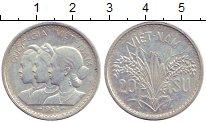 Изображение Монеты Вьетнам 20 сукре 1953 Алюминий XF
