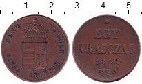 Изображение Монеты Венгрия 1 крейцер 1848 Медь XF-