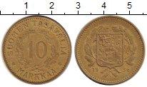 Изображение Монеты Финляндия 10 марок 1936 Латунь XF