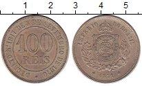 Изображение Монеты Бразилия 100 рейс 1871 Медно-никель XF
