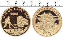 Изображение Монеты Северная Корея 20 вон 2008 Латунь Proof- Олимпиада 2008. Хокк