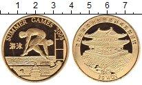 Изображение Монеты Северная Корея 20 вон 2007 Латунь Proof- Олимпиада 2008.Синхр