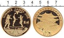 Изображение Монеты Северная Корея 20 вон 2008 Латунь Proof- Олимпиада 2008. Баск