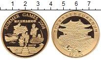 Изображение Монеты Северная Корея 20 вон 2008 Латунь Proof- Олимпиада 2008.Пятиб