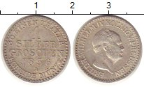 Изображение Монеты Пруссия 1 грош 1856 Серебро XF
