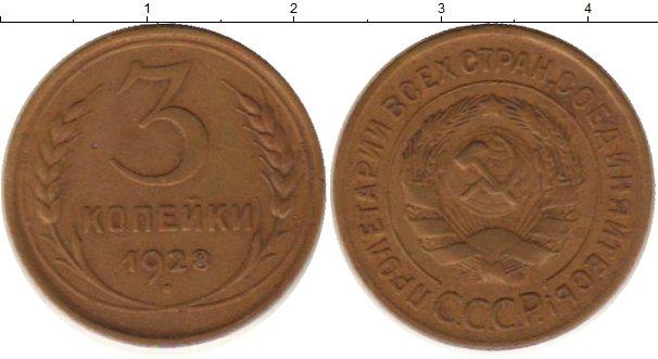 Как продать через интернет монеты ссср сенатский дворец фото