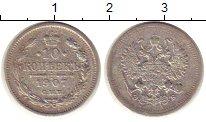 Изображение Монеты 1894 – 1917 Николай II 10 копеек 1907 Серебро VF СПБ  ЭБ