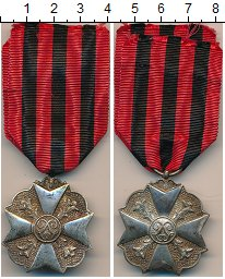 Изображение Мелочь Бельгия Медаль 0 Медно-никель UNC- Серебряная медаль Ор
