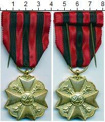 Изображение Монеты Бельгия Медаль 0 Латунь UNC- Золотая медаль Крест